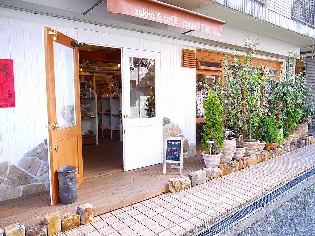 zakka & cafe conpei too外観